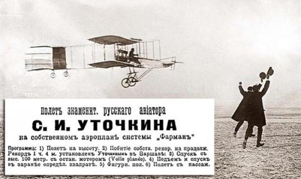 Фото ivak.spb.ru