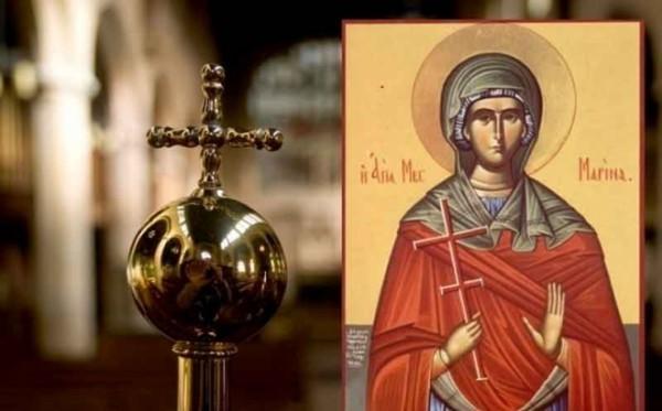 Церковь чтит память святой великомученицы Марины