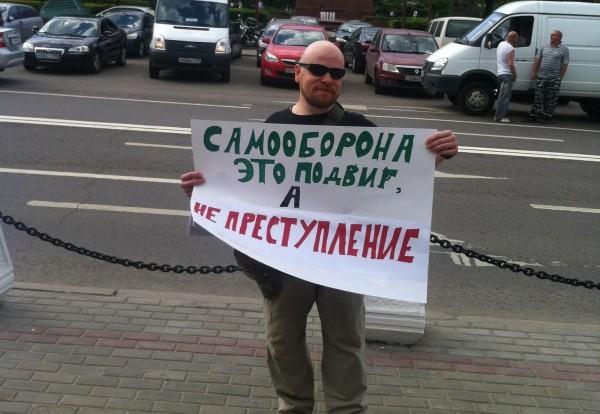 Фото: ongun.ru