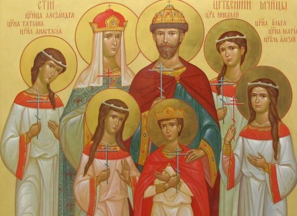 Царская семья не может стать знаменем политической борьбы