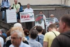 Ученые РАН проведут митинг за увеличение финансирования науки