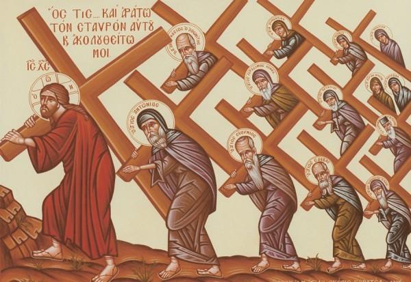 Мы не помним Креста
