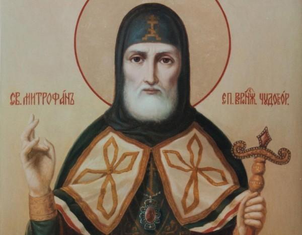 Церковь вспоминает обретение мощей святителя Митрофана Воронежского
