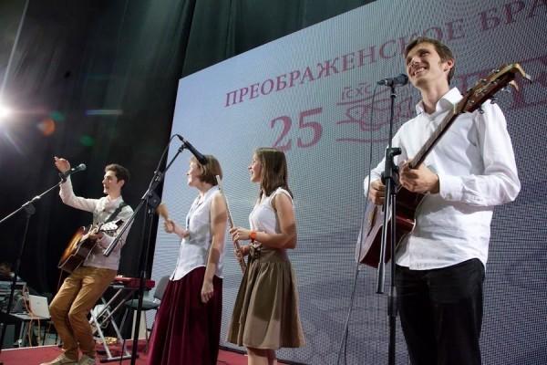 В Москве пройдет православный фестиваль «Преображенские встречи. Имеющие надежду»