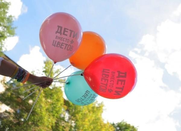 Фото: hospicefund.ru