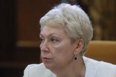 В российских школах введут уроки трудового воспитания
