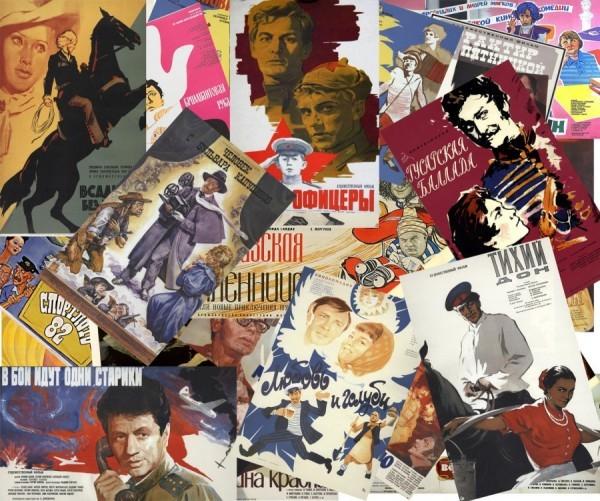 Знаете ли вы российское кино? (викторина)