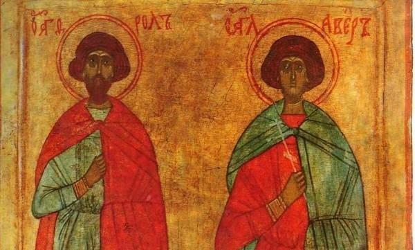 Церковь вспоминает Мучеников Флора и Лавра