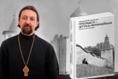 Протоиерей Максим Козлов: Промысл – штука нелинейная