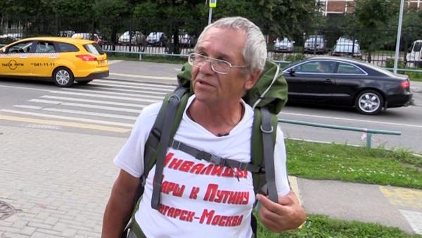 Инвалид второй группы добежал из Иркутска до Москвы