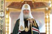Патриарх Кирилл направил Папе Римскому Франциску соболезнование