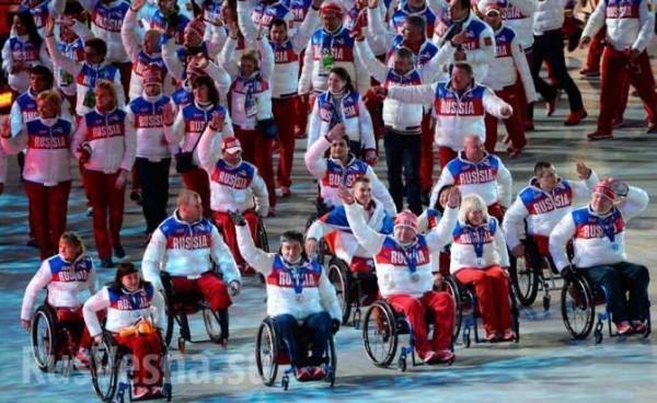 Швейцарский суд отклонил жалобу Паралимпиийского комитета России