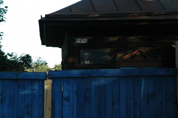 Дом, в котором жил Леонид Гайдай