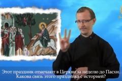В интернете начал вещание первый православный видеоканал для глухих