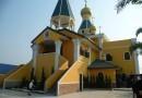 Представительство Русской Церкви в Таиланде осудило теракты в стране