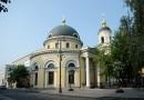 Список православных храмов Москвы опубликован на портале открытых данных