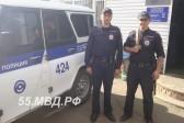 В Омской области полицейские и сельчане спасли тонущих детей