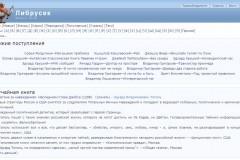 Мосгорсуд заблокирует крупнейшую онлайн-библиотеку России
