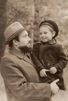 Лысенко с сыном