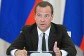 Медведев: Причиной трагедии в Карелии стали не плохие законы, а преступная небрежность