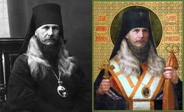 Фотография и икона новомученика Петра (Зверева)