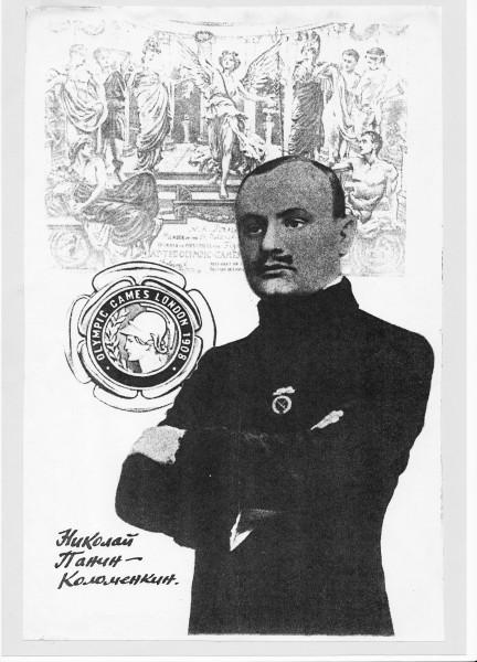 Николай Панин-Коломенкин. Фото fsnews.ru