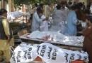 Число жертв взрыва в больнице в Пакистане превысило 50 человек