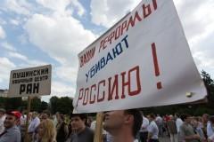 Минобрнауки планирует уволить 10 тысяч ученых