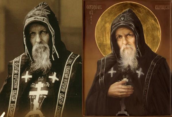 Фотография и икона новомученика Серафима (Вырицкого)