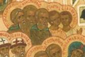 Церковь чтит память преподобного Константина и сподвижника его Космы