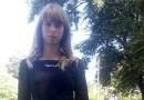 В Ростовской области наградят девочку, спасшую из огня четверых детей
