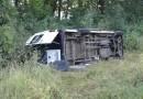 На Украине перевернулся автобус с паломниками