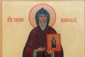 Церковь вспоминает Преподобного Алипия Печерского