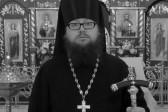 В Пензенской области найдено тело настоятеля Казанской Алексиево–Сергиевской пустыни