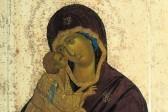 В Донской монастырь принесут чудотворную икону Божией Матери