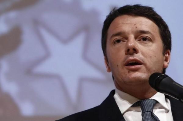 В Италии приспустят все национальные флаги
