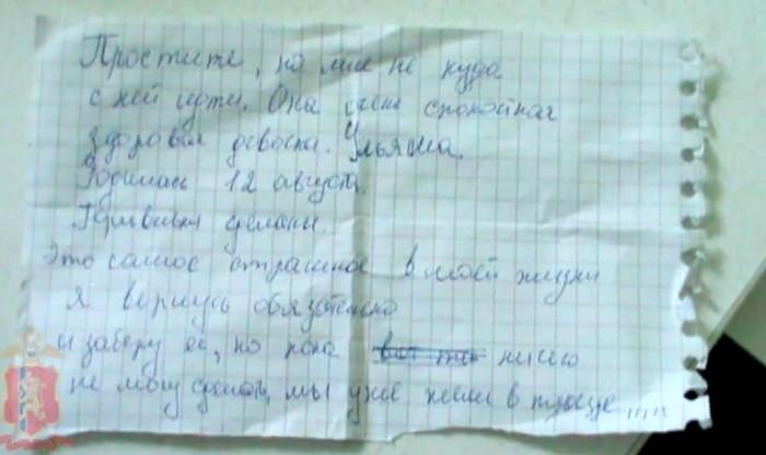 ГУ МВД по Красноярскому краю