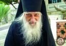 На 101-м году жизни преставился игумен Русского на Афоне Свято-Пантелеимонова монастыря схиархимандрит Иеремия (Алехин)
