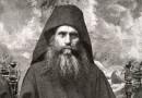 В Церкви сказали, где можно поклониться мощам Силуана Афонского