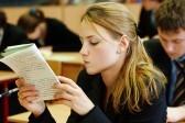 Ольга Васильева выбрала темы для сочинений выпускников