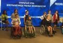 Российские дизайнеры создали школьную форму для инвалидов