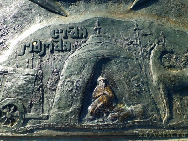 Фрагмент мемориала на Куликовом поле.