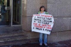 Многодетная мать объявила сухую голодовку в центре Москвы