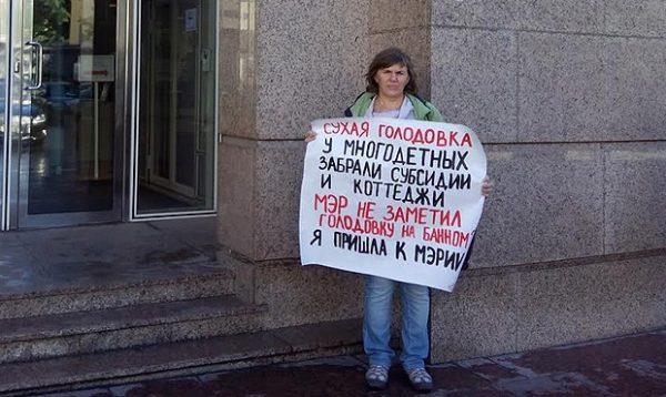 Около мэрии столицы задержали женщину, которая доэтого объявила сухую голодовку