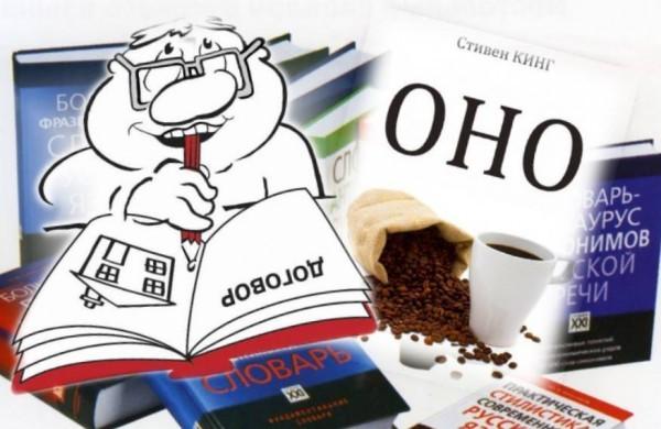 Кофе, договор и Минобразования: что случилось на самом деле