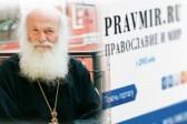 Священники-авторы «Правмира». Цикл встреч