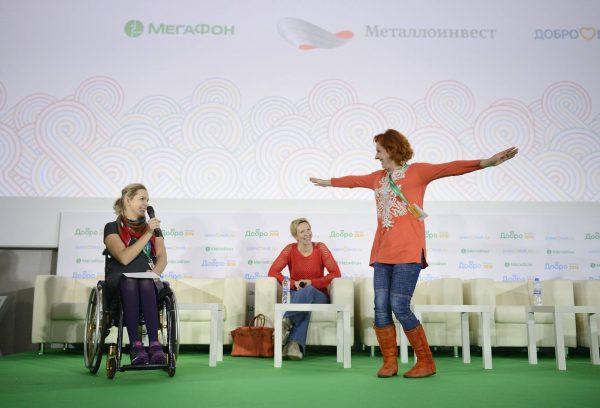 Facebook/Елена Смирнова