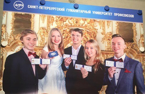 Омбудсмен требует извинений от ректора СПбГУП за замену лица студенту