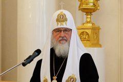 Патриарх Кирилл подписал обращение о запрете абортов в России