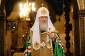 Патриарх Кирилл: Зарплата для монашествующих — это нонсенс